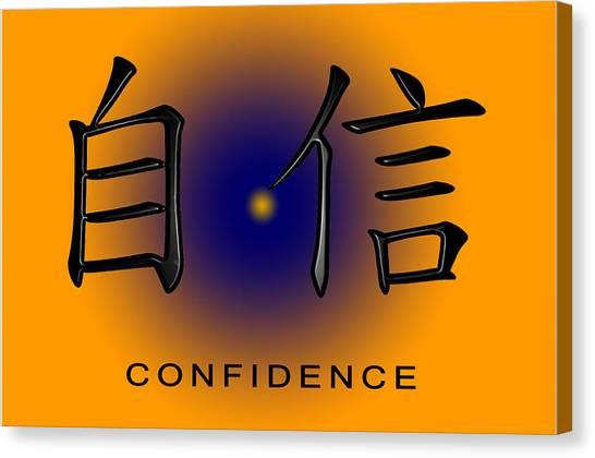 Confidence Canvas Print