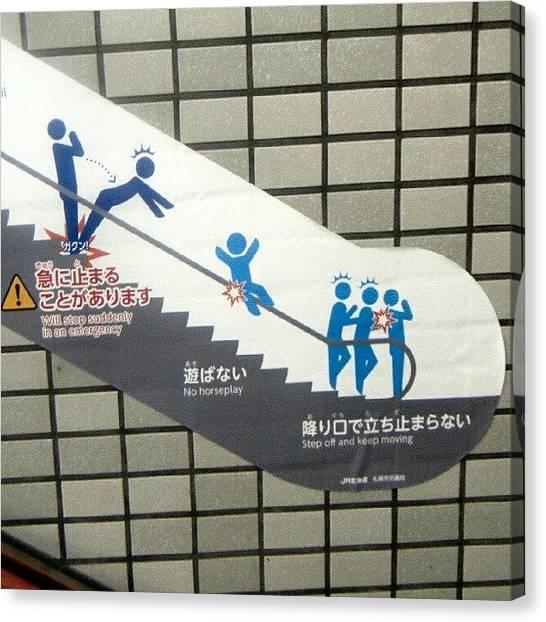 London Tube Canvas Print - #escalator #nobuggery by Kevin Zoller