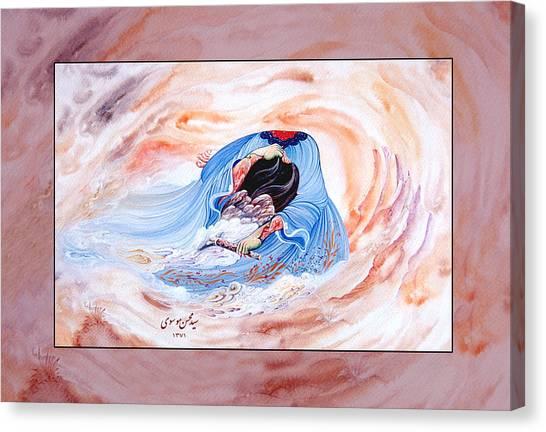 Farhad Canvas Print by Mohsen Mousavi