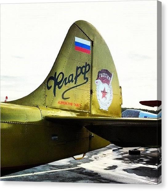 Presents Canvas Print - Golden Plane by Book Walk