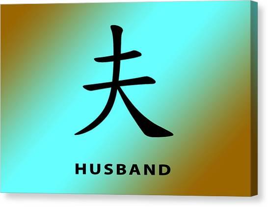 Husband Canvas Print