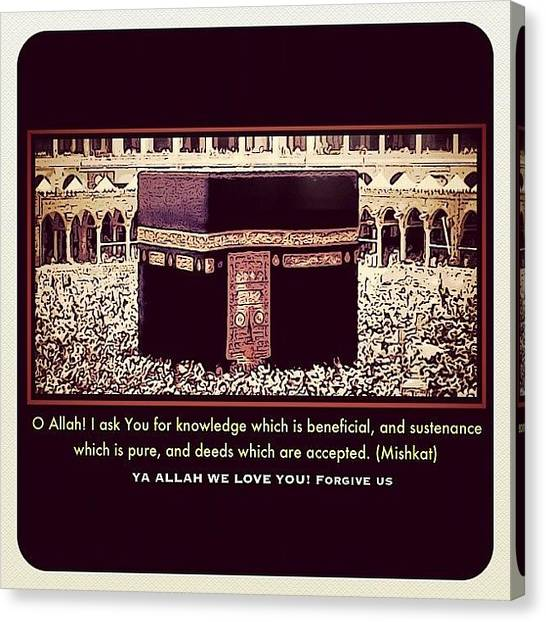 Islamic Art Canvas Print - #islam #islam12 #quran #muslim by Am No One  ;)