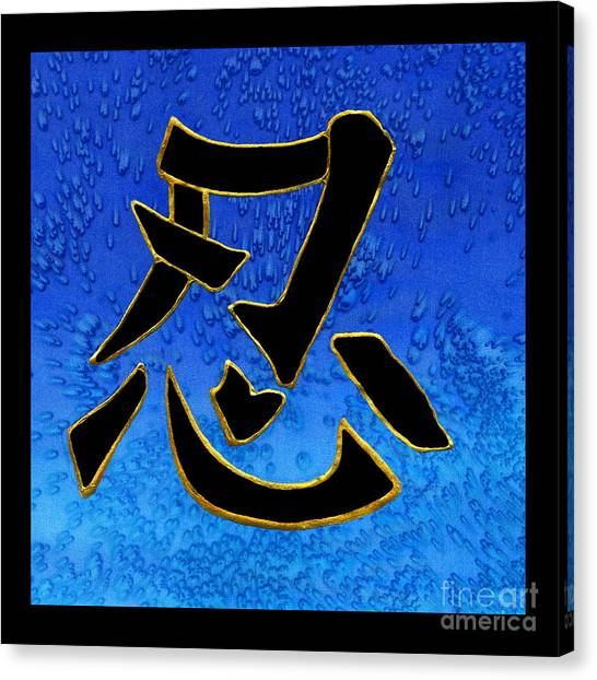 Chinese Writing Canvas Prints Page 9 Of 12 Fine Art America