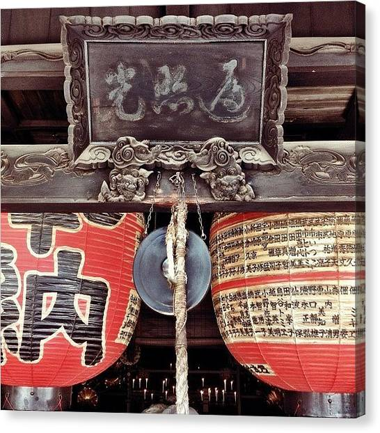 Judaism Canvas Print - Random Temple Sighting In Matsuyama by Brad Kremer