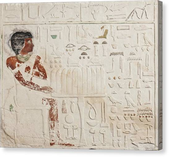 Egyptian Art Canvas Print - Relief Of Ka-aper With Offerings - Old Kingdom by Egyptian fourth Dynasty