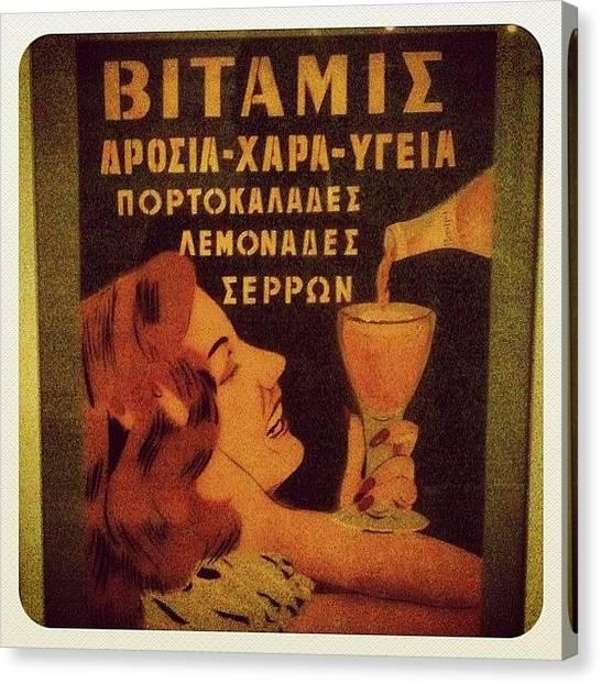Medicine Canvas Print - #retro #vintage #vitamin #instagood by George sneyeper Vlachos