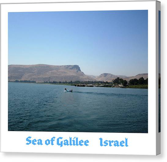 Sea Of Galilee  Israel Canvas Print