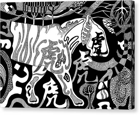 Tiger Calligraphy  Canvas Print