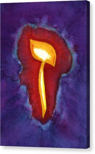 Zayin Canvas Print