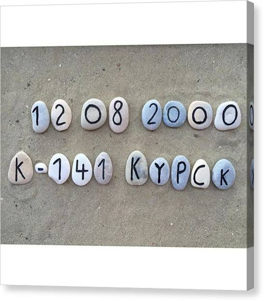Submarine Canvas Print - 12.08.2000 The Day The Kursk Sank, 15 by Adriano La Naia