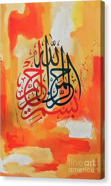 Canvas Print featuring the painting Bismillah by Nizar MacNojia