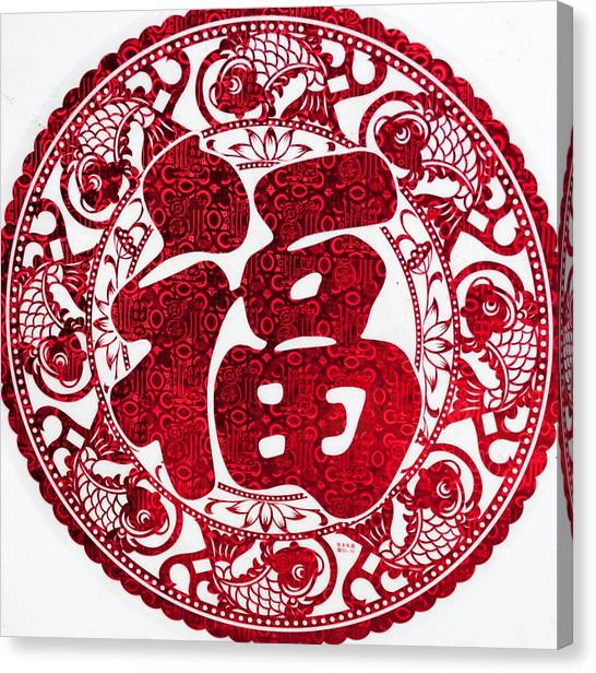 Chinese Paper-cut For Blessing Canvas Print