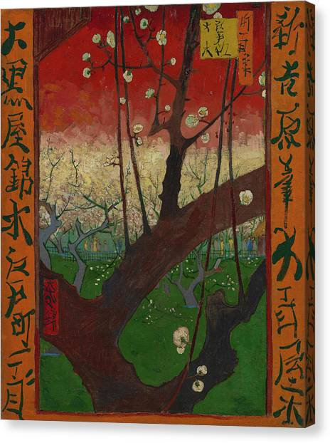 Post-modern Art Canvas Print - Flowering Plum Orchard by Vincent van Gogh