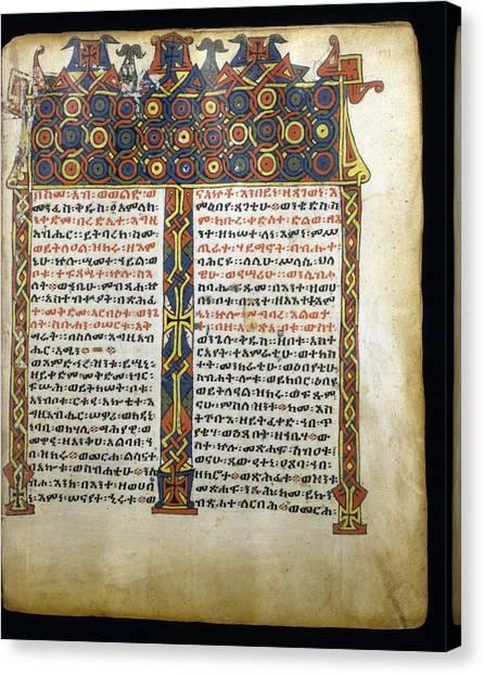 Coptic Art Canvas Print - Leaf From The Gunda Gunde Gospels by Unknown