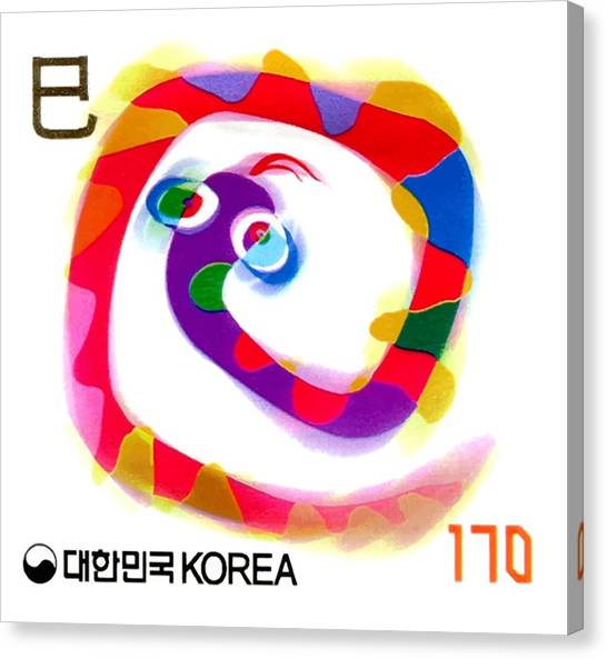 Korean Canvas Print - 2000 Korea Year Of The Snake Postage Stamp by Retro Graphics