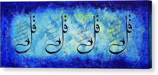 4 Qul Canvas Print by Rafay Zafer