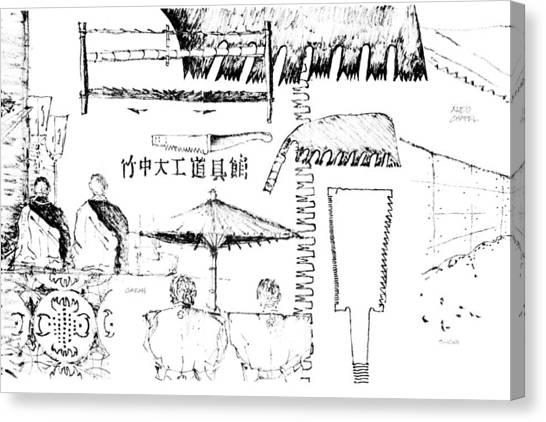 5.18.japan-4-detail-b Canvas Print