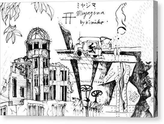 5.28.japan-6-detail-c Canvas Print