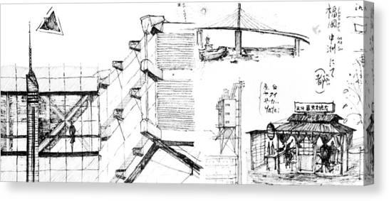 5.32.japan-7-detail-b Canvas Print