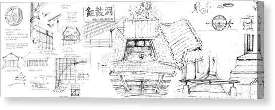 5.35.japan-8-detail-a Canvas Print