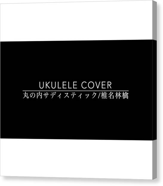 Ukuleles Canvas Print - Instagram Photo by Erin Takahashi