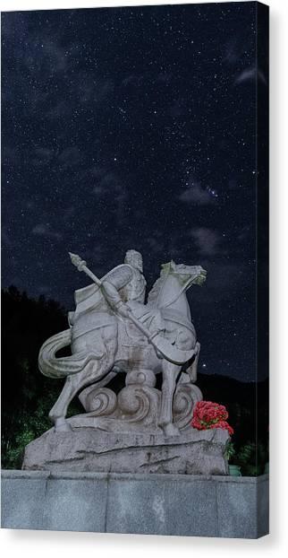 A Hero's Starscape Canvas Print