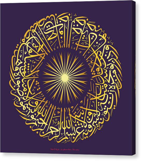 Al-noor-the Light Violet Canvas Print