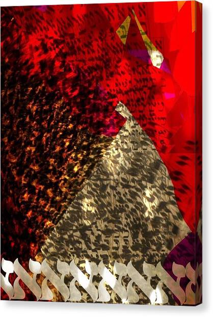 Aleph Canvas Print