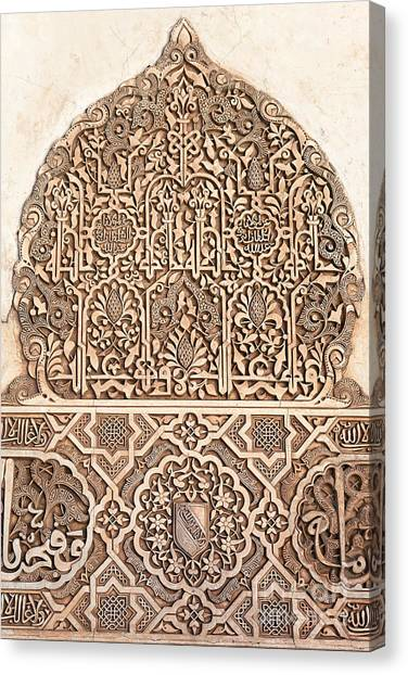 Relief Canvas Print - Alhambra Wall Panel Detail by Jane Rix