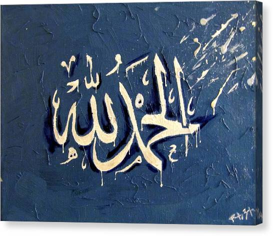 Alhamdulillah Canvas Print