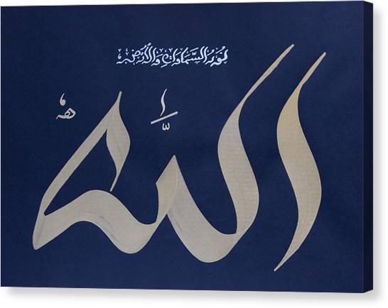 Allah - The Light Of The Heavens N Earth Canvas Print