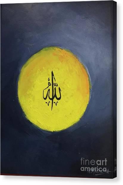 Allah-3 Canvas Print by Nizar MacNojia