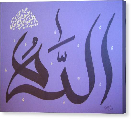 Allah Light Of The Heavens And The Earth - Purple Canvas Print