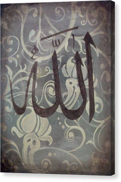 Islamic Art Canvas Print - Allah by Salwa  Najm