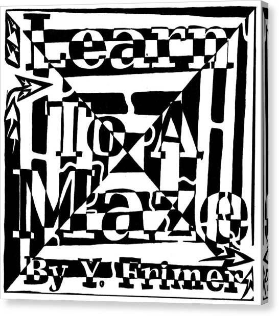 Alternate Book Cover Maze Canvas Print by Yonatan Frimer Maze Artist