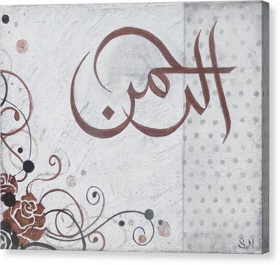 Ar-rahman Canvas Print by Salwa  Najm