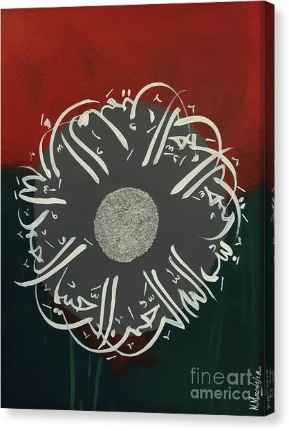Canvas Print featuring the painting Arahman-arahim by Nizar MacNojia