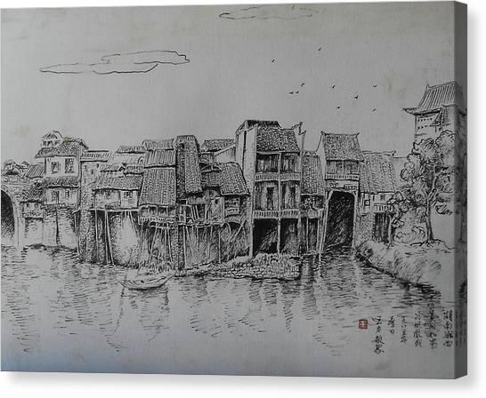 Asian Landscape 1 Canvas Print by Min Wang