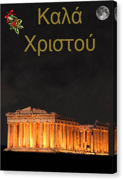 Athens Greek Christmas Card Canvas Print