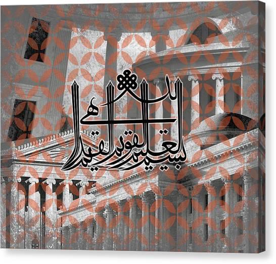 Baha'i Arc 2 Canvas Print by Misha Maynerick