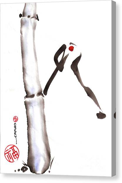 Bamboo Spirit Dance Canvas Print