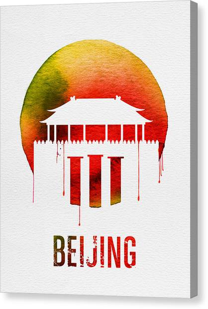 Bridge Canvas Print - Beijing Landmark Red by Naxart Studio