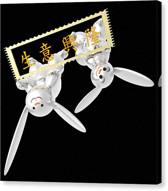 Best Wishes For Prosperity And Success In Business And Trade 02 Canvas Print by Taketo Takahashi