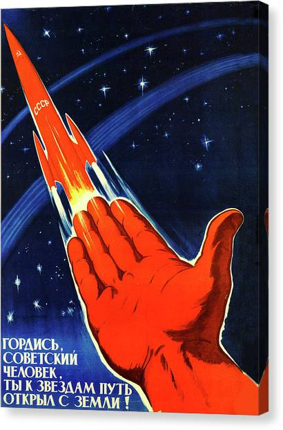 Big Red Canvas Print - Big Red Hand Will Put Space Rocket Into Space, Soviet Propaganda Poster by Long Shot