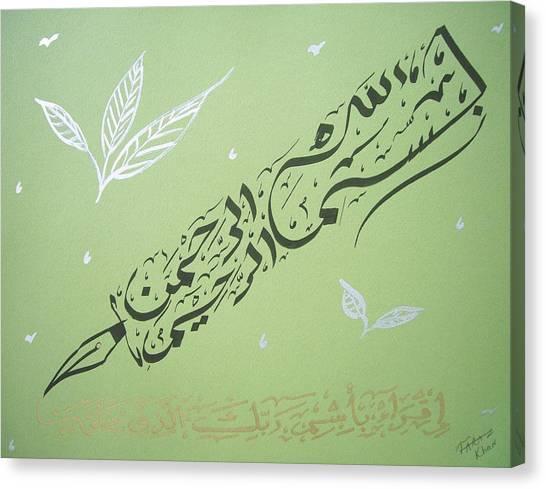 Bismilla Pen In Green Canvas Print