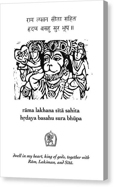 Black And White Hanuman Chalisa Page 58 Canvas Print