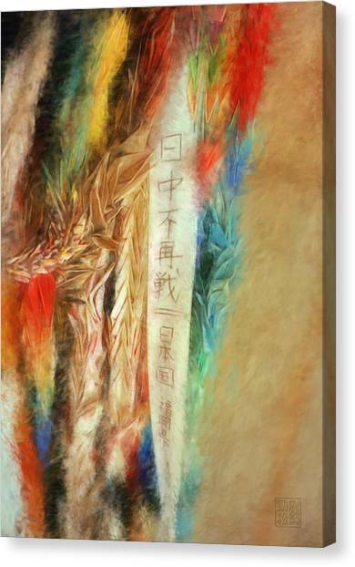 Blessed Are The Peacemakers - Paper Cranes Canvas Print