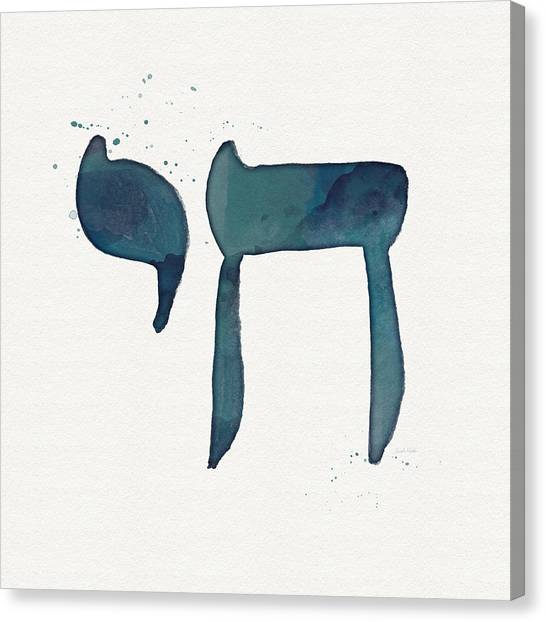 Bat Canvas Print - Blue Chai- Hebrew Art By Linda Woods by Linda Woods
