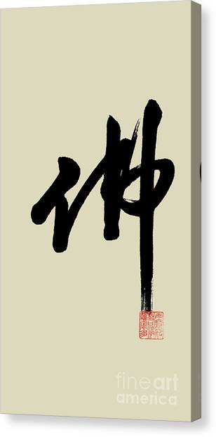 Buddha And The Perfection Of Wisdom  Canvas Print by Nadja Van Ghelue