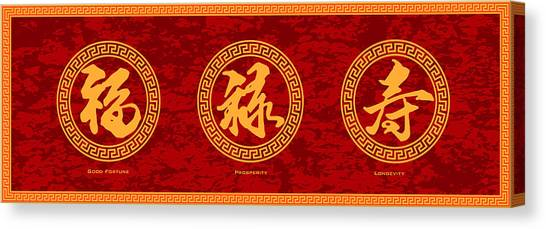 Chinese Calligraphy Good Fortune Prosperity And Longevity Red Ba Canvas Print